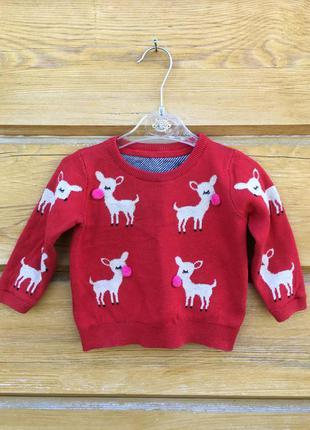 Кофта с оленями, красивая новогодняя кофта, новогодний свитер