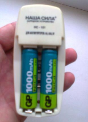 Зарядное устройство Наша сила с аккумуляторными батарейками АА.