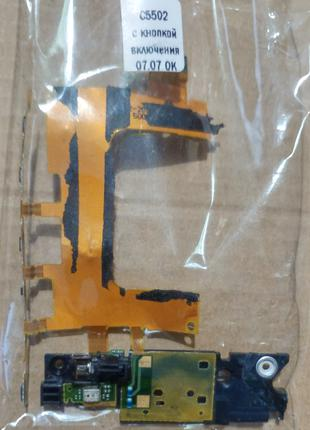 Шлейф для Sony Xperia ZR C5502, C5503, кнопки включения, боковых