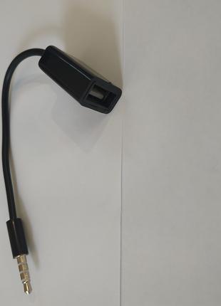 Переходник  AUX to USB для автомагнитолы