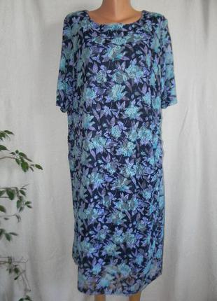 Кружевное платье большого размера bm