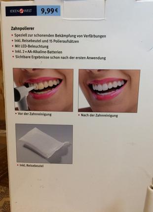 Зубной полировщик Ideen Welt P8-RM-DP