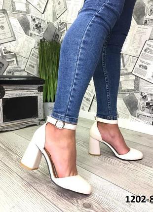 Эксклюзивные бежевые туфли из натуральной кожи