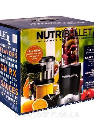 Пищевой экстрактор NutriBullet Rx 1700W