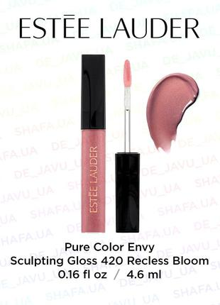 Блеск для губ estee lauder pure color envy 420 recless bloom