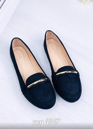 Чёрные балетки с округлым носочком