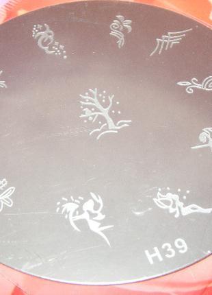 Диск Н 39 стемпинг пластины клише формы плитки узоры дизайн