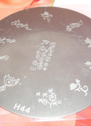 Пластина Н 44 стемпинг трафарет форма плитка диск для маникюра