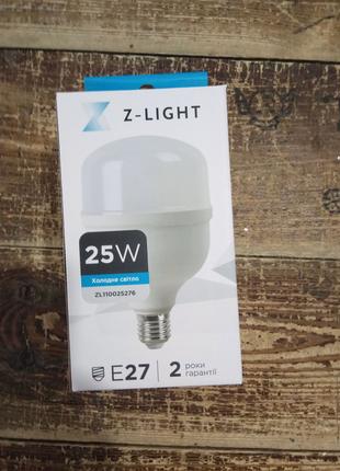 Светодиодная лампа Z-light 25w