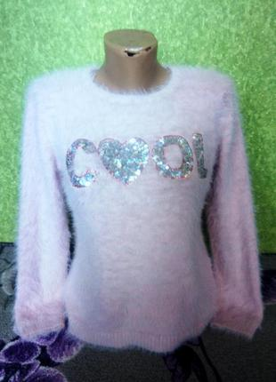 Пушистая кофта свитшот свитер