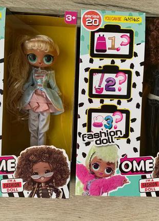 Кукла Лол LoL box шарнирная