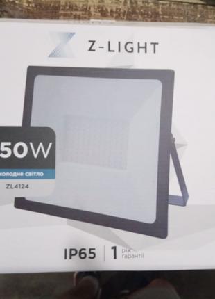 Светодиодный прожектор z-light