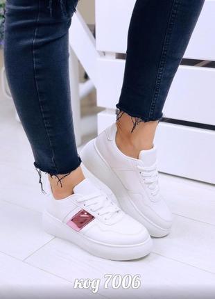 Стильные белые кроссовки с розовой вставкой