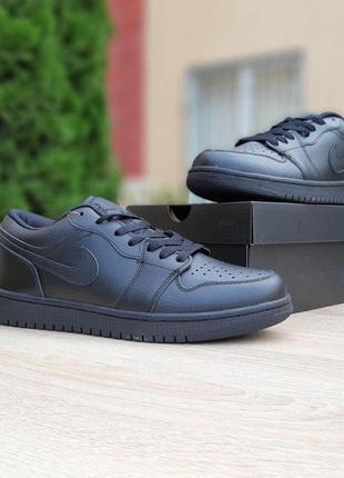 Nike air jordan 1 air force