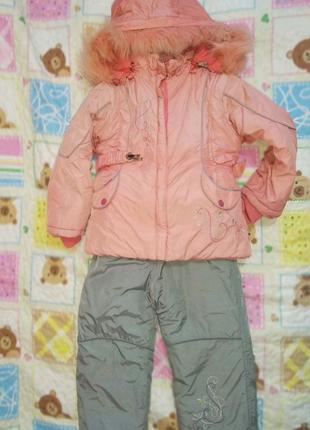 Комбинезон теплый зимний куртка костюм