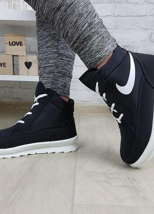 Тёплые сапоги в стиле Nike Зима, очень густой мех