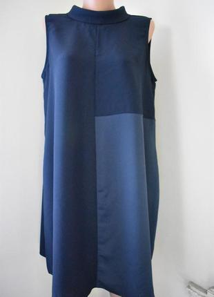 Красивое платье-трапеция большого размера f&f