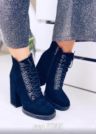 Шикарные черные ботильоны на шнуровке