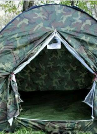 4-х местная палатка туристическая самораскладывающаяся