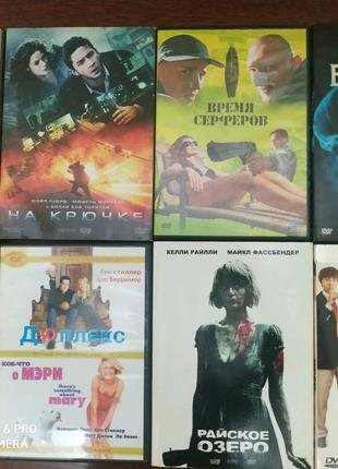 DVD диски.