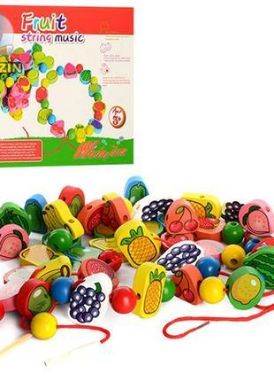 Деревянная игрушка шнуровка бусы фрукты, овощи, ягоды, md1009