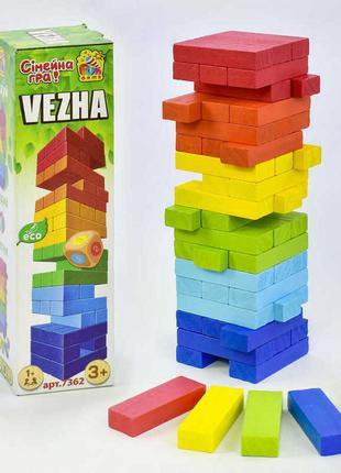 Деревянная игра вежа джанга башня 54 деталь fun game