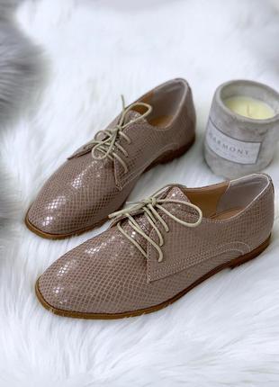 Стильные туфли из натуральной замши в напылении соты