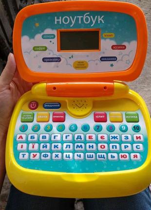 Дитячий інтерактивний ноутбук