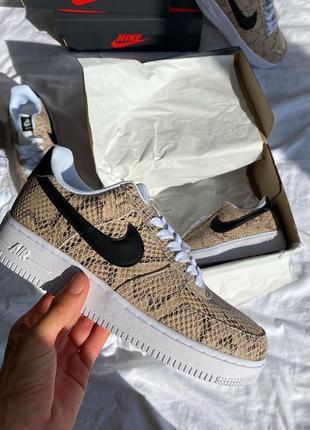 Nike air force 1 beige женские кожаные кроссовки 😍