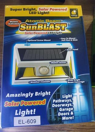 Фонарь на солнечной батарее с датчиком