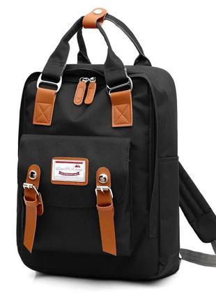 Сумка рюкзак,рбезак городской на каждый день