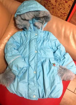 Детская демисезонная куртка осень-весна на девочку, новая