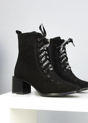Замшевые женские ботинки на удобном каблуке 36-41