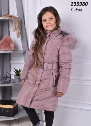 Пальто курточка куртка