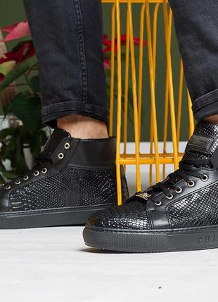 Комфортные  мужские  ботинки (деми)