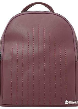 Стильный рюкзак valensiy