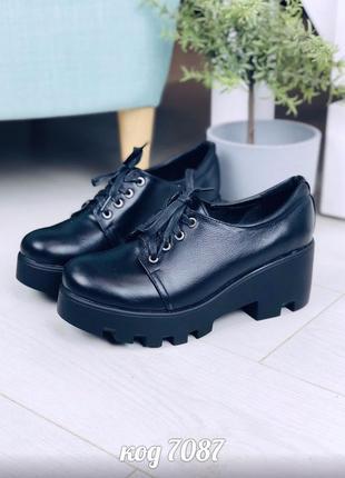 Стильные туфли на тракторной подошве из натуральной кожи