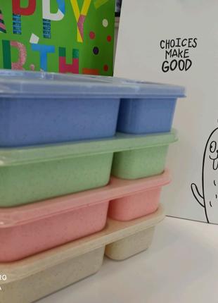 Судок, контейнер для еды.Натуральное сырье