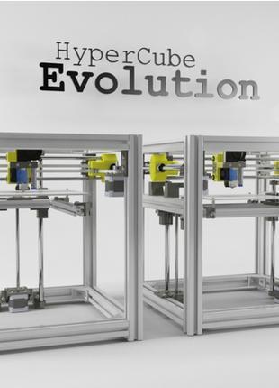 HyperCube Evolution, 3d принтер, Комплект пластиковых деталей