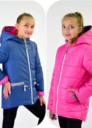 Двухсторонняя демисезонная куртка для девочек