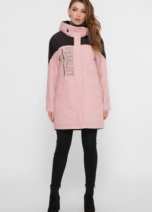 Стильная демисезонная куртка * отличное качество