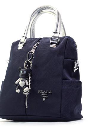 Синяя женская сумка-рюкзак текстильная через плечо pd-1721 sblu