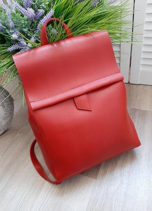 Женская городская сумка-рюкзак размера а4 красный
