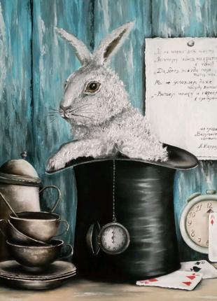 Картина по сюжету казки Л.керролла Аліса в країні чудес 60х60