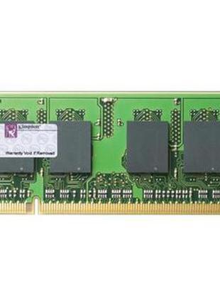 2Gb PC3 10600s 1333MHz DDR3 Ноутбучная память