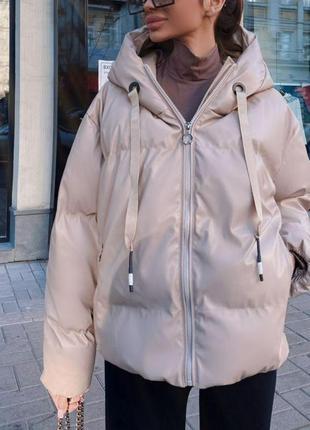 Куртка пуховик экокожа