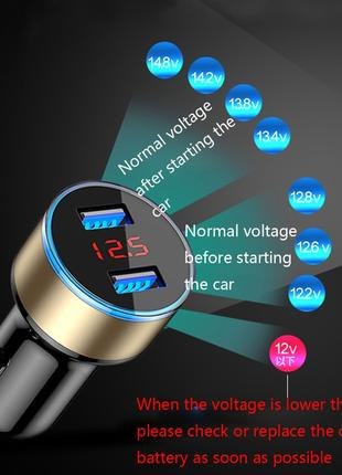 Двойное зарядное устройство, USB Charge.