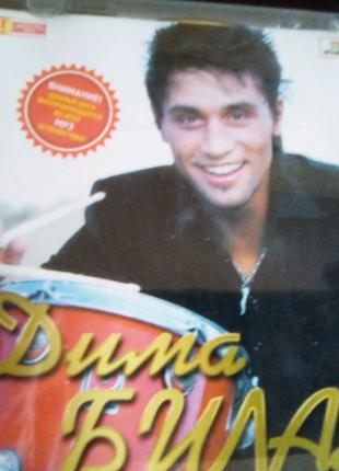 MP3 Дима Билан. 8 альбомов на 1 диске 2003-2007гг +клипы.