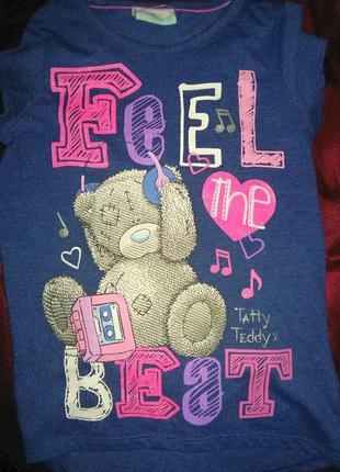 Модная футболка на девочку с мишкой teddy me to you