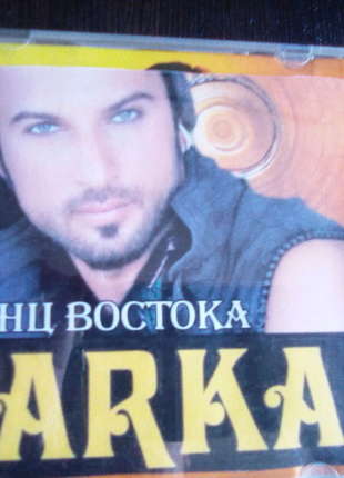 MP3 Зажигательная турецкая музыка.  Таркан и DJ Azick